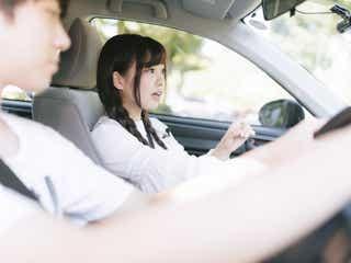 初デートからいきなりドライブ!気をつけたい点など5つをチェック