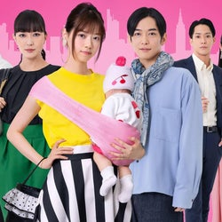 西野七瀬、初のママ役挑戦 千葉雄大と人気ドラマを日本版リメイク<ホットママ>