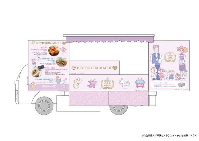 「ビストロ オラマチ in カスカベ」キッチンカー (C)臼井儀人/双葉社・シンエイ・テレビ朝日・ADK