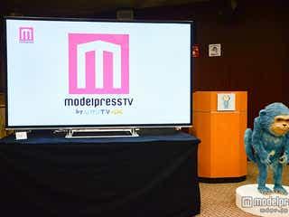 「モデルプレスTV by ひかりTV 4K」開局を発表 4K生放送番組などがスタート