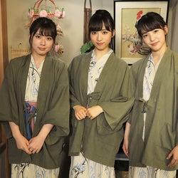 AKB48小栗有以・下尾みう・清水麻璃亜、寝起きドッキリ まさかのハプニング