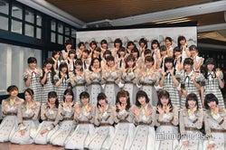 NGT48、冠番組終了を発表