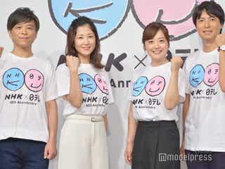 NHK桑子真帆アナ&日テレ水卜麻美アナ、お互いの印象は?他局とコラボで驚き