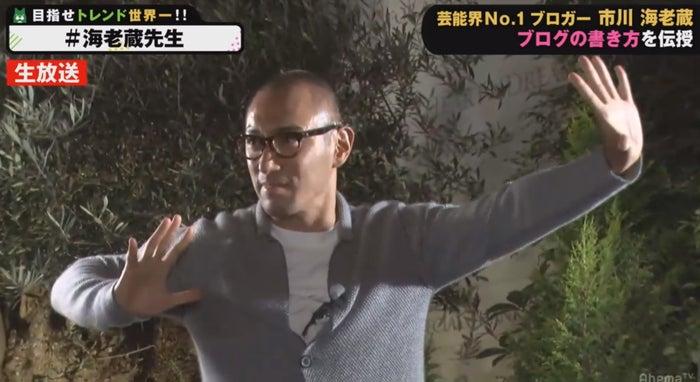 市川海老蔵(C)AbemaTV