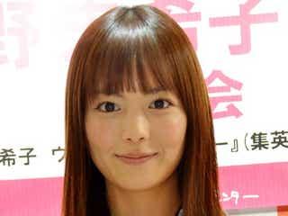 矢野未希子、夫の変化を明かす