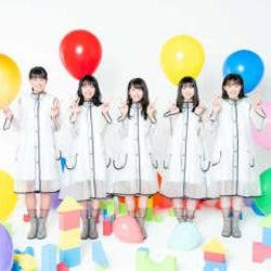 ばってん少女隊、フルアルバムのリリースが決定!ティーザー映像も公開!