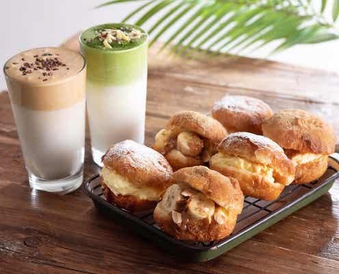 横浜「ローステッド コーヒー」ダルゴナラテ×揚げパン提案するコーヒーショップ