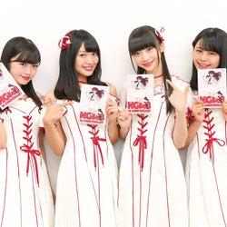 """NGT48に""""うる星""""ラムちゃん加入?北原里英「誰よりも衣装が似合ってる」と太鼓判"""