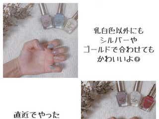 【CANMAKE】乳白色がポイント!簡単かわいい「3色ネイル」のやり方