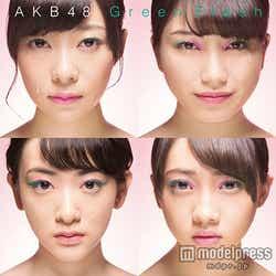 AKB48「Green Flash」(3月4日発売)/TYPE-N(通常)(C)AKS