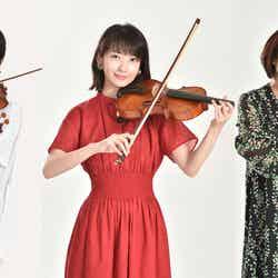 (左から)中川大志、波瑠、松下由樹(C)TBS