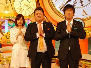 小林麻耶「海老蔵・麻央夫妻の3人目に期待」『謝りたい人がいます』がゴールデンに進出!