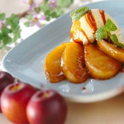 意外と簡単なおもてなしスイーツ! 「リンゴのキャラメリゼ」