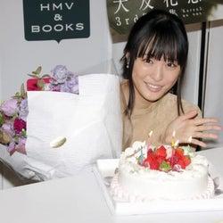 「あな番」で注目の大友花恋、20歳迎え会社員役に意欲