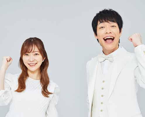 指原莉乃&麒麟・川島明、レギュラー番組で初タッグ「指原さんは女性タレントの完全体だと思っています」