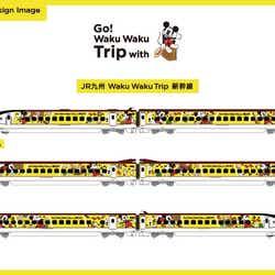 JR九州 Waku Waku Trip 新幹線(C)Disney
