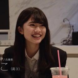 """""""日本一かわいい女子高生""""ファイナリスト、なりたい職業の第1位は?<女子高生ミスコンFINALIST>"""