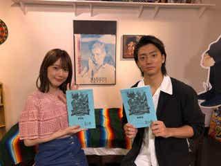 伊藤健太郎、隠れた才能が開花 人気声優・内田真礼と二人一役に<映画ドライブヘッド>