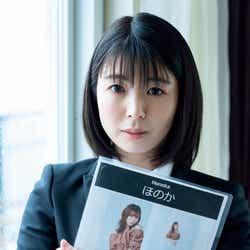 池田桃子(C)唐木貴央/週刊プレイボーイ