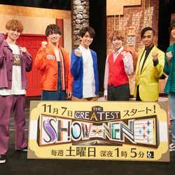 モデルプレス - Aぇ! group、新番組「THE GREATEST SHOW-NEN」決定 1回限りの舞台に月1挑戦