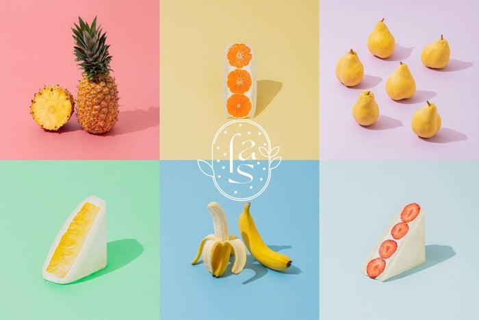 フルーツアンドシーズン/画像提供:fruits and season