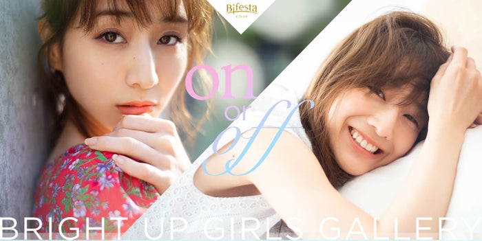 「ON or OFF Girls Gallery」