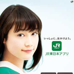 モデルプレス - 【注目の人物】JR東日本の看板美女・中村ゆりか、圧倒的美貌に思わず見惚れる ブレイク必至の次世代ヒロイン