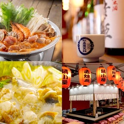 横浜赤レンガ倉庫で「酒処 鍋小屋 2020」極上鍋を囲む冬のフードフェス