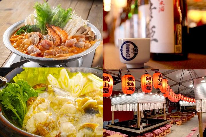 横浜赤レンガ倉庫で「酒処 鍋小屋 2020」極上鍋を囲む冬のフードフェス/画像提供:横浜赤レンガ倉庫