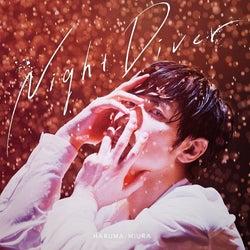 三浦春馬さんシングルMVを「Mステ」で特別放送 所属レコード会社が発表