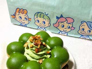 【ミスド新作】ポンデリング×パイ!?辻利コラボの抹茶ドーナツが贅沢すぎる