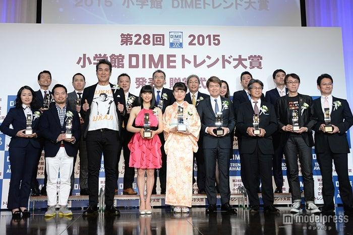 「第28回小学館DIMEトレンド大賞」発表・贈賞式の様子