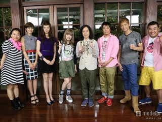 EXILEメンバーが手作り弁当披露 クオリティーの高さに共演者仰天