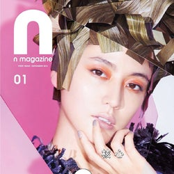 「N magazine Vol.1 The CORE issue」(MATOI PUBLISHING inc.、201年11月25日発売)表紙:長澤まさみ
