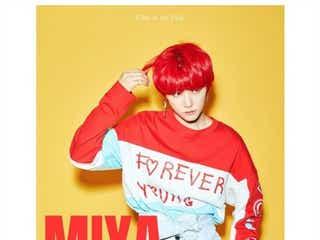 「公園少女」日本人メンバー・ミヤ、鮮烈赤髪が話題「イケメンすぎ」