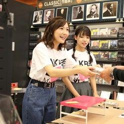 渡辺麻友「バトンを繋ぎたい」卒業前の心境語る AKB48グループ初の試み