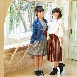 左から:岡崎百々子、中山莉子/「LOVE berry VOL.10」より(画像提供:徳間書店)