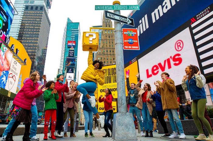 「タイムズスクエア」に登場したハテナブロック/画像提供:ユー・エス・ジェイ