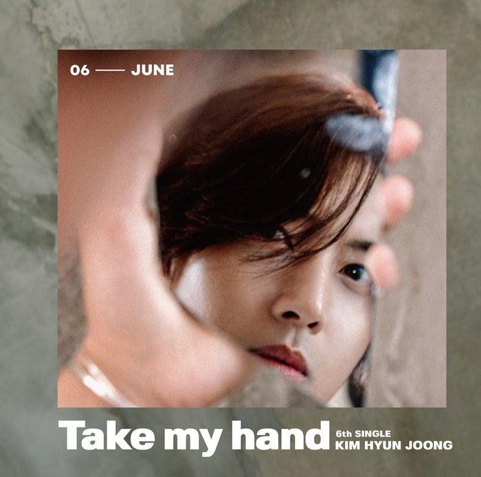 「Take my hand」 初回限定盤C(提供画像)