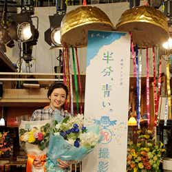 モデルプレス - 永野芽郁「半分、青い。」クランクアップ「私にとって永遠に自慢できる作品」<本人コメント>