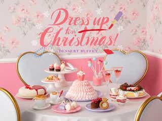 ヒルトン東京ベイでデザートビュッフェ「ドレスアップ・フォー・クリスマス!」ドレスや宝飾品がスイーツに