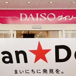 売り切れちゃう前に!【ダイソー&キャンドゥ】の感染対策グッズ3選!