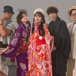 後藤剛範、太田莉菜、内田理央、小関裕太、飛永翼(C)「来世ではちゃんとします2」製作委員会