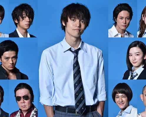 窪田正孝、28歳にして高校生役の主演 永野芽郁・新田真剣佑ら新ドラマ「僕たちがやりました」出演者発表