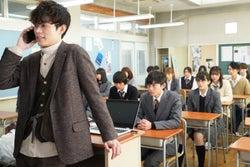 菅田将暉/「3年A組 ―今から皆さんは、人質です―」第3話より(C)日本テレビ