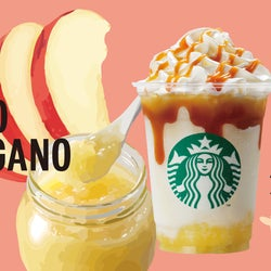 NAGANO「長野 まろやか りんごバター キャラメル フラペチーノ」/画像提供:スターバックス コーヒー ジャパン