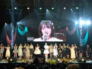 「第3回AKB48グループ歌唱力No.1決定戦」開催決定 決勝は完全生中継