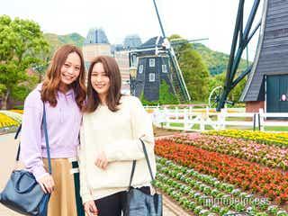 長崎「ハウステンボス」を1泊2日でたっぷり満喫!女子旅散策コース