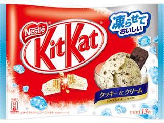 暑さ対策は口元から!ネスレが凍らせておいしいチョコレートを発売