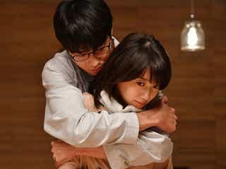 波瑠主演・不倫ドラマ「あなそれ」が「昼顔」「奪い愛」より「ヤバイ」と言われる理由 共感出来なくても面白い